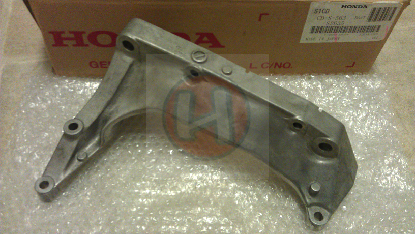 OEM Integra Type R Transmission Brace